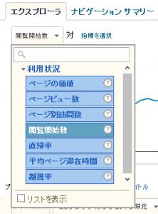 view-start