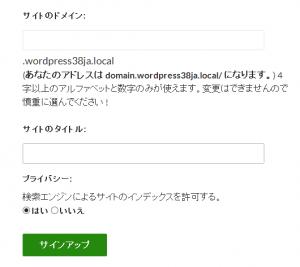 wp-blog-register