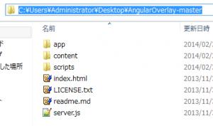 angularjs-overlay-master
