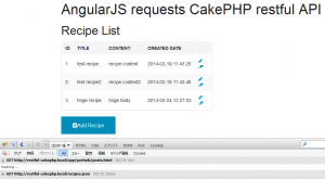 angularjs-templateurl