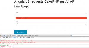 angularjs-validation-error