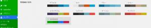 windows8-admin-color