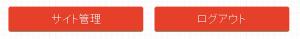 wp-loggedin-button