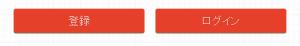 wp-login-button