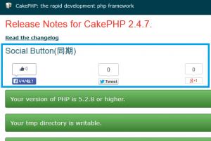 cakephp-socialbutton