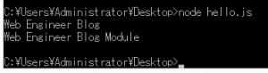 hello-module