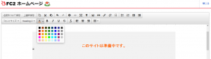 fc2-visual-editor