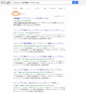 keyword-proximity1