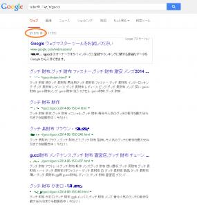 keyword-proximity2