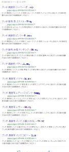 search-result-fade