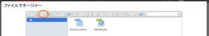 create-file