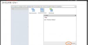 hostinger-php-code