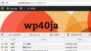 wordpress-search-url