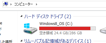 windows-os